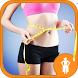 Weight Loss Tips by Best App Ever