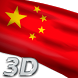 China Flag Live Wallpaper 3D by Mummy Apps