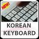 Korean Keyboard Lite by Lite Keyboards