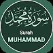 Surah Muhammad by Al kalam