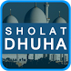 Sholat Dhuha by Feistudio app