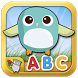 Kids ABC Alphabet Puzzles by Sherston Software Limited