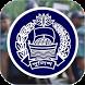 Police Service(পুলিশ সেবা) by Mysoftheaven (BD) Ltd.