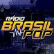 Rádio Brasil Pop by Aplicativos - Autodj Host
