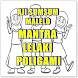 Mantra Poligami Aji Sum Sum Malelo by Quran Dan Hadist