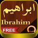 Surah Ibrahim MP3 by AKW Corp