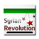 Syrian Revolution by Mohamad Bwedany