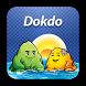독도(Dokdo) by 디앤웍스