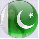 Pakistan Flag Photo Frames & Flag Face Editor by Hexdoc