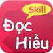 Luyen Doc Tieng Nhat - Offline by Hoc Tieng Nhat - Anh