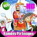 Ramdev Peer Image