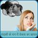 लड़की के मन में सेक्स का ख्याल by Desi Story Zone