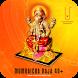 Mumbaicha Raja 4D+ by UTSAVARAMBH