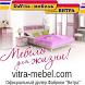 Витра Мебель by vitra-mebel.com