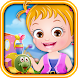 Baby Hazel Carnival Fair by Axis Entertainment