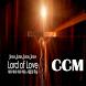 CCM복음성가:찬송,가스펠,Gospel음악