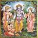 Ram charit Manas Ram Shalaka by Trust Worthy