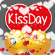 Kiss Day GIF by AndyZone Infotech