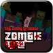 Zombie Road:The Story of Death