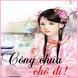 Công Chúa Chớ Đi by Song Mong Hoa