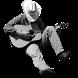 Как играть на гитаре by HotFreak