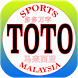 Malaysia Sports Toto Live Free by App 4 Daily Life