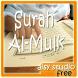 Surah Al-Mulk MP3 by AISY STUDIO