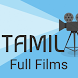 Videos of Tamil Films 2017 by Tina Khanna two