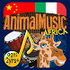 Animal Music Italian & Chinese by JULIAN CALABRESE