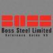 Boss Steel Reference Guide by Boss Steel Ltd.