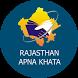 Apna Khata :: Rajasthan