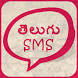 Telugu SMS by Hindi App Store