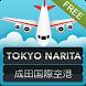 FLIGHTS Tokyo Narita Airport by FlightInfoApps.com