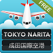 Tokyo Narita Airport FlightPal by Horsebox Software