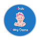 Indian Hindu Baby Names by India Tech Store
