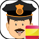 Call The Spanish Police Kids by Titan Ultimate Apps
