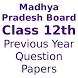 MP Board Previous Year Questions Papers by Prakash AK