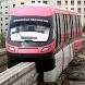 Mumbai Mono Rail by Delhi Metro App
