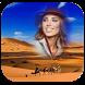 Desert Photo Frames by App Basic