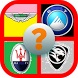 GUESS the LOGO by MFK BEST APPS