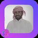 Shilat Sultan Al buraiki by musiclove