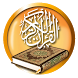 Al Quran 42 Languages +21 Qari by Muslims Live