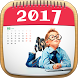 New Year Calendar Photo Frames by Saltamonte Apps