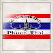 Phuun Thai by Wlapps AB
