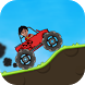 Hill Climb Shiva Cycle Racing by Kenzo Games