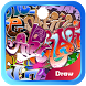 Draw Graffiti Step By Step by 36Game Inc