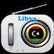 Radio Libya by CarlSperryrfg