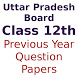 Uttar Pradesh Board Previous Year Questions Papers by Prakash AK