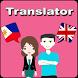 Filipino To English Translator by Translator Text & Voice Translator