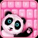 Lovely Panda Custom Keyboard by Fashion Corner Apps